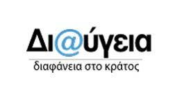 diavgeia_s