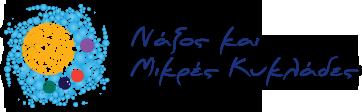 naxos.gr