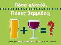 drink iq_banner 21.jpg